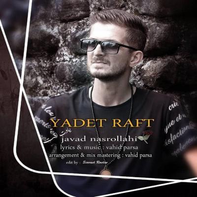 Javad Nasrollahi - Yadet Raft