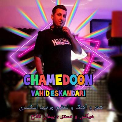 Vahid Eskandari - Chamedoon