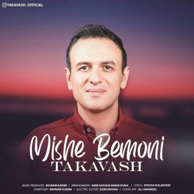 Takavash - Mishe Bemooni