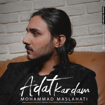 Mohammad Maslahati - Adat Kardam