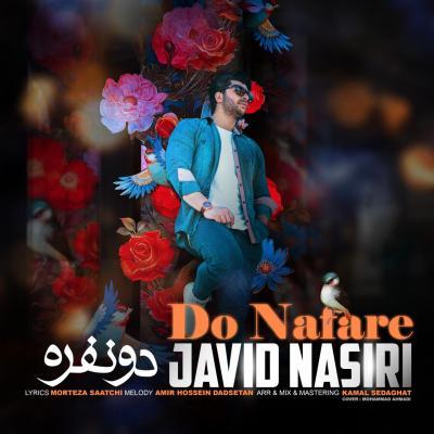 Javid Nasiri - Do Nafare