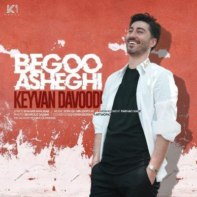 Keyvan Davoodi - Begoo Asheghi