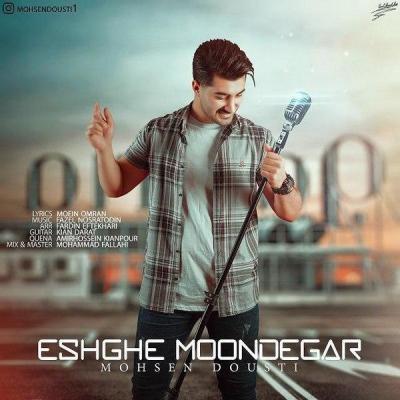 Mohsen Dousti - Eshghe Moondegar