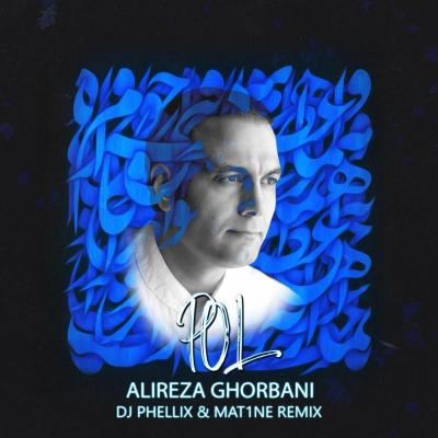 Alireza Ghorbani - Pol (DJ Phellix And Mat1ne Remix)