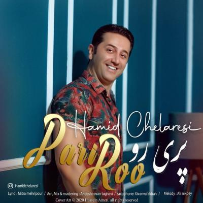 Hamid Chelaresi - Pari Roo