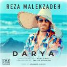Reza Malekzadeh - Darya