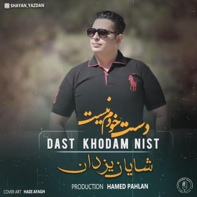 Shayan Yazdan - Daste Khodam Nist