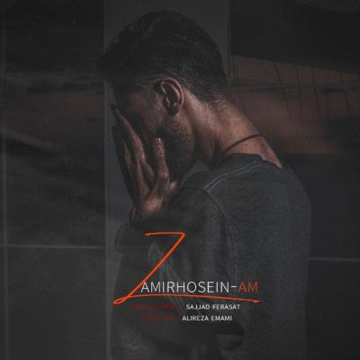 Amirhosein - Z