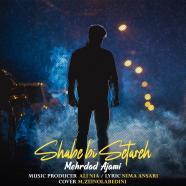مهراد عجمی - شب بی ستاره