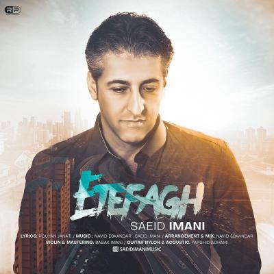 Saeid Imani - Etefagh