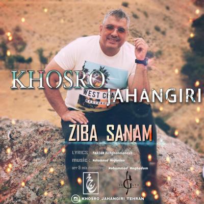 Khosro Jahangiri - Ziba Sanam