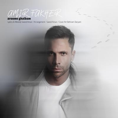 Amir Fakher - Aroome Ghalbam