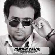 علی عباسی - بی طاقت