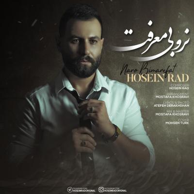 Hosein Rad - Naro Bimarefat