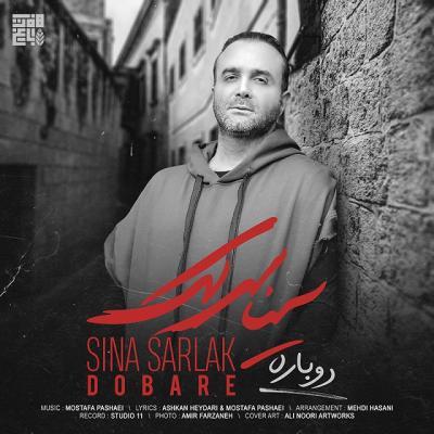 Sina Sarlak - Dobare