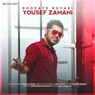 Yousef Zamani - Roozaye Royaei