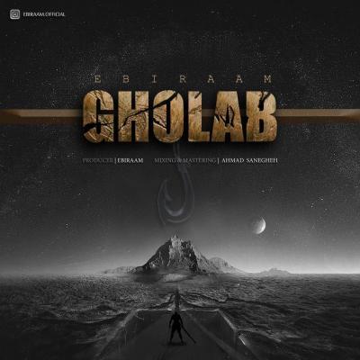 Ebiraam - Gholab