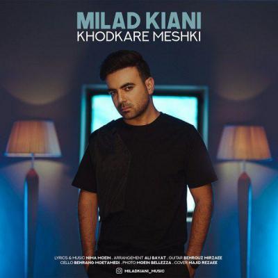 Milad Kiani - Khodkare Meshki