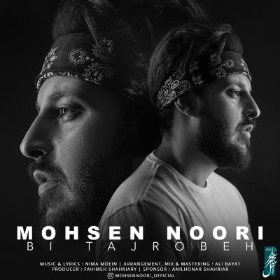 Mohsen Noori - Bi Tajrobeh