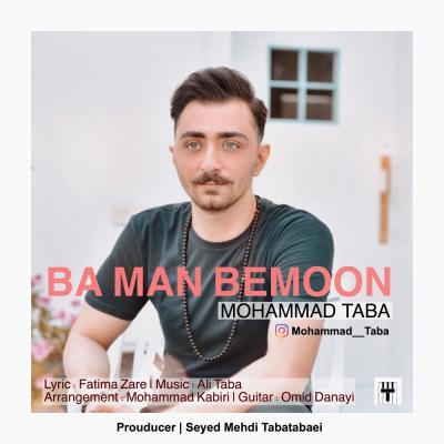 Mohammad Taba - Ba Man Bemoon