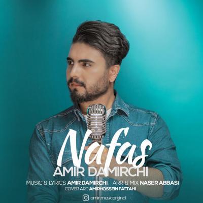 Amir Damirchi - Nafas