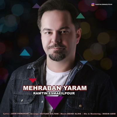 Ramtin Esmaeilpour - Mehraban Yaram