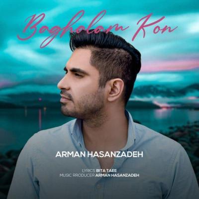 Arman Hasanzadeh - Baghalam Kon