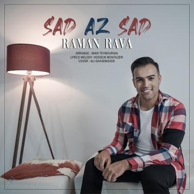Raman Rava - Sad Az Sad