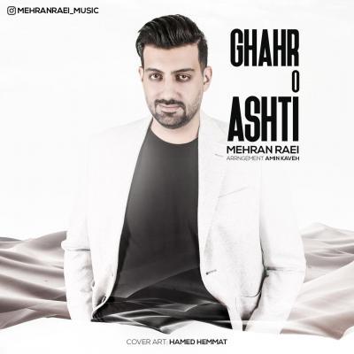 Mehran Raei - Ghahr o Ashti