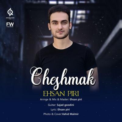 Ehsan Piri - Cheshmak