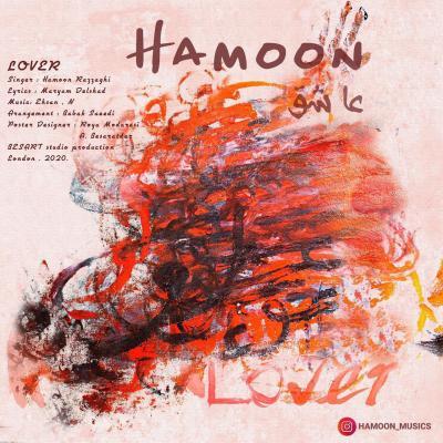 Hamoon - Ashegh