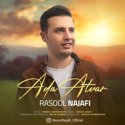 Rasool Najafi - Ada Atvar