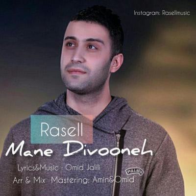 Rasell - Mane Divooneh