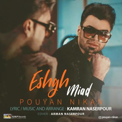 Pouyan Nikan - Eshgh Miad