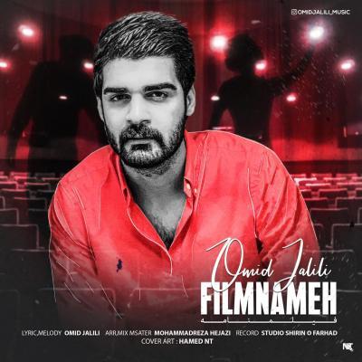 Omid Jalili - Filmnameh