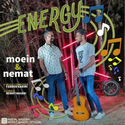 Moein And Nemat - Energy