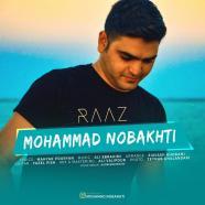 محمد نوبختی - راز