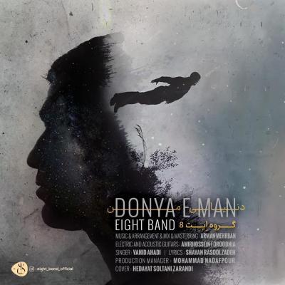 Eight Band - Donya E Man