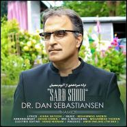 دکتر دن سباستین سن - سرد شدی