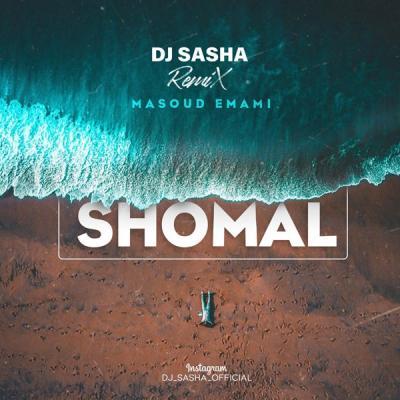 Masoud Emami - Shomal (Dj Sasha Remix)
