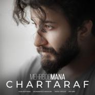مهربد مانا - چارطرف