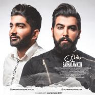 محمد قریشی و برسام مرزبان - بغلم کن