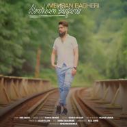 مهران باقری - نمیخوام برگرده