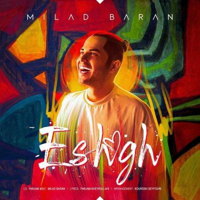 Milad Baran - Eshgh