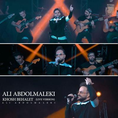Ali Abdolmaleki - Khosh Behalet (Live Version)