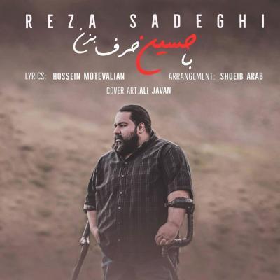 Reza Sadeghi - Ba Hossein Harf Bezan