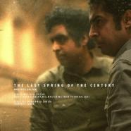 مصطفی سلطان - The Last Spring Of The Century