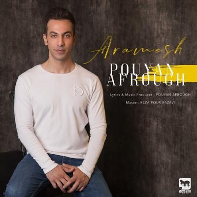 Pouyan Afrough - Aramesh
