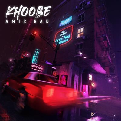 Amir Rad - Khoobe
