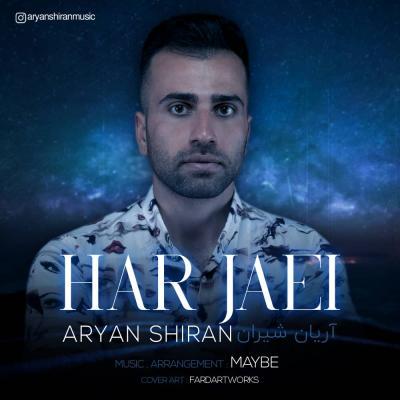 Aryan Shiran - Har Jaei